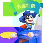 高唐网站建设
